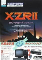 xzr2_01.jpg