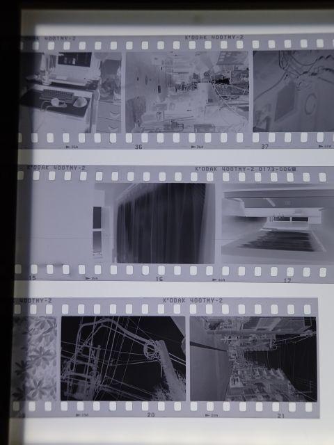 FilmMagazine01d