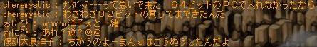 Maple161022_01復帰理由