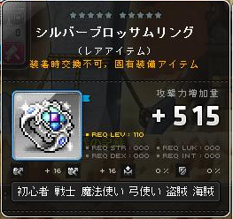 161025_09リング+515