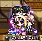 161026_11育成アフター