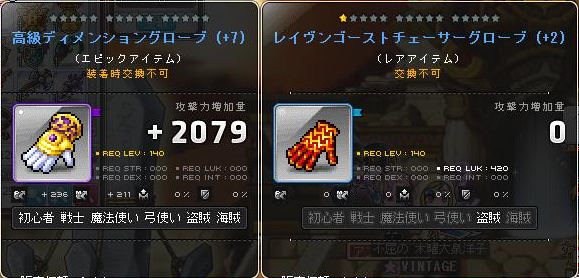161026_15グローブ+207