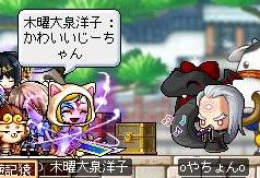 161031_09かわいいじーちゃん
