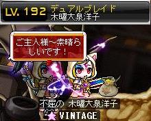 161031_16れべあっぷ192