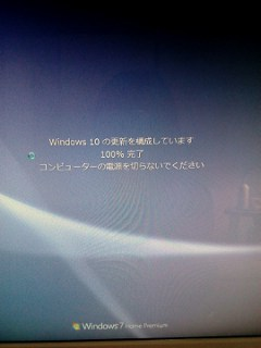 windows10横暴