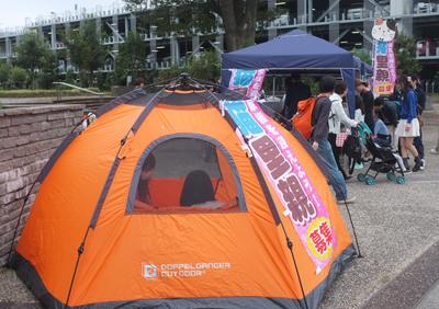 「ふれあい体験コーナー」テント