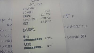 DSC07029.jpg