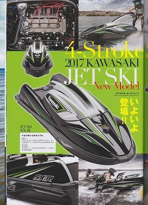 IMG_20161011_0001.jpg