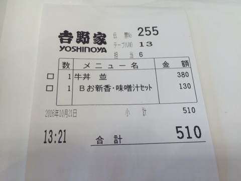 IMG_5264.jpg