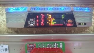 2016-5-27松橋つる稼働 (2)