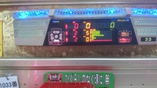 2016-5-27松橋つる稼働 (1)