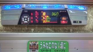 2016-5-27松橋つる稼働 (7)