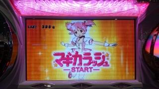 2016-6-28 松橋三愛 (6)