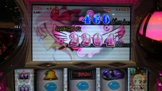 2016-6-28 松橋三愛 (10)