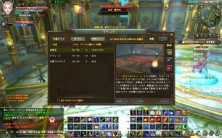 2016-09-09 kanbi (4)