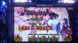 2016-9-21 まどかマギカ2 (15)