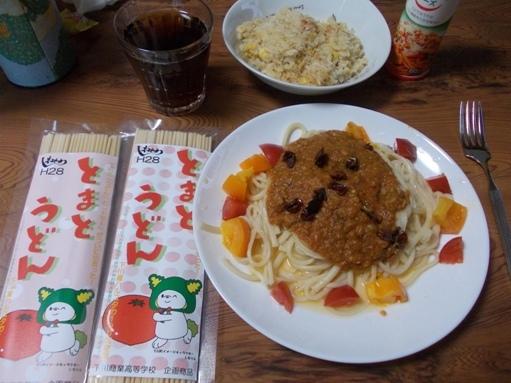 20161027_昼食