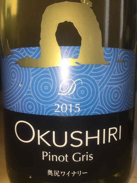 Okushiri Winery Pinot Gris 2015 Part1