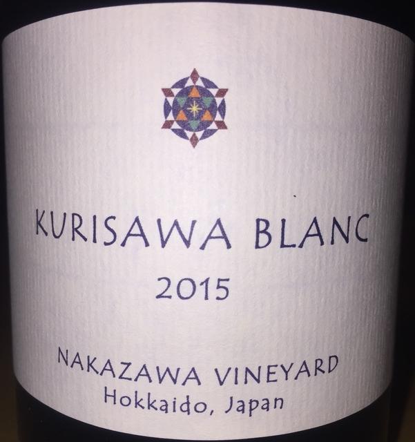 Kurisawa Blanc Nakazawa Vineyard 2015