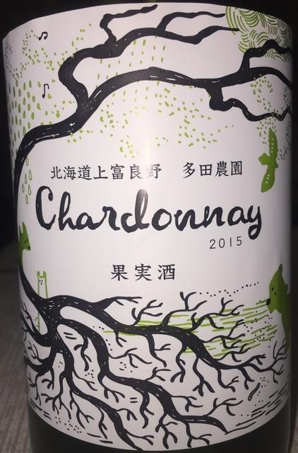 Tada Farm Chardonnay 10R 2015