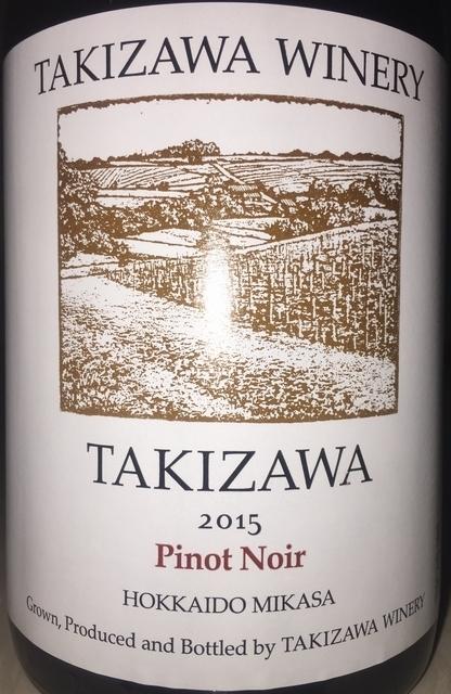 TAKIZAWA WINERY Pinot Noir 2015 part1