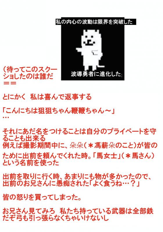 1101微博更新5