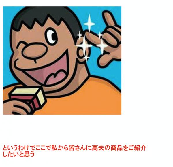 1101微博更新8