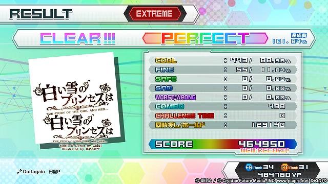 初音ミク Project DIVA Future Tone_6