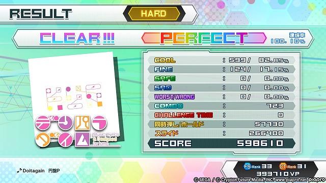 初音ミク Project DIVA Future Tone_10