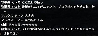 wo_20160729_003151.jpg