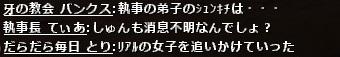 wo_20160730_001036.jpg