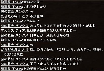 wo_20160730_001048.jpg