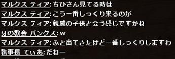 wo_20160730_001052.jpg