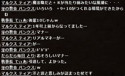 wo_20160730_001101.jpg