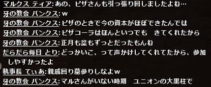 wo_20160730_001124.jpg