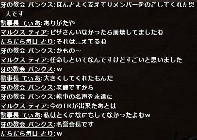 wo_20160730_001130.jpg