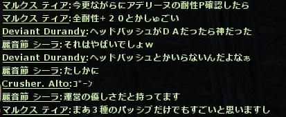 wo_20160813_003857.jpg
