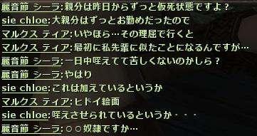 wo_20160816_003316.jpg
