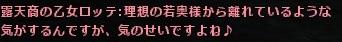 wo_20160818_020509.jpg