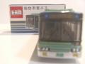 P8264969.jpg