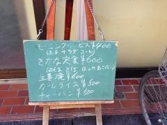 居酒屋釜山