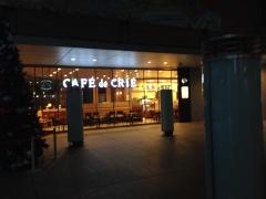 カフェ・ド・クリエ 桜木町