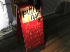 PiNON BAR