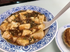 餃子の王将 平尾店