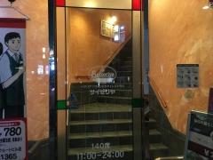 サイゼリヤ昭和通り天神リクルートビル店