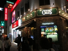 CELTS 天神西中洲店