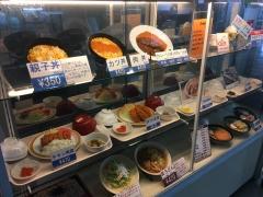 福岡市役所本庁舎 社員食堂