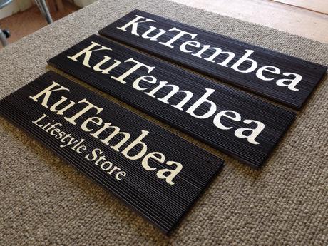KuTembea3