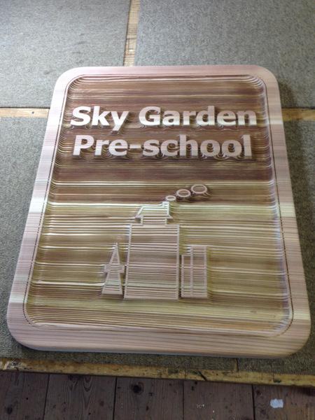 skygarden2.jpg