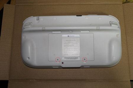 Wii U Gamepad (1)